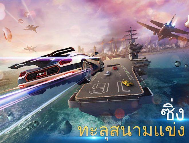 เล่น Asphalt 8: Airborne on PC 5