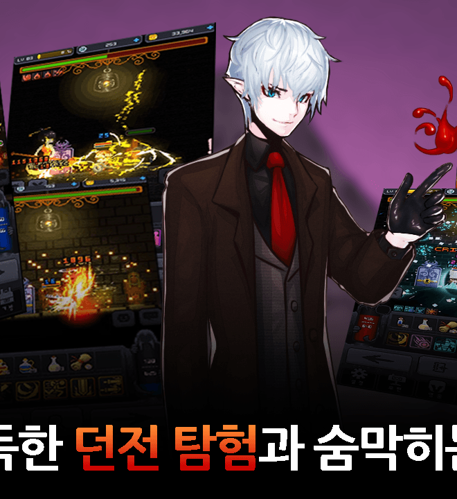 Play Dark Town on PC 6