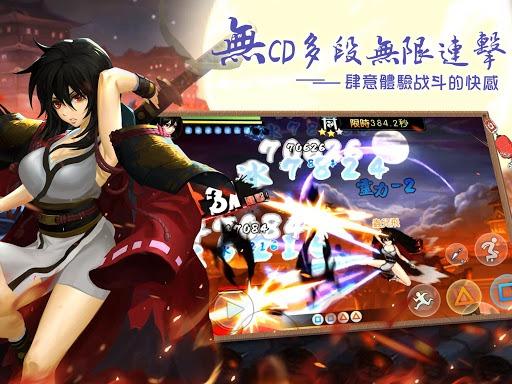 暢玩 噬魂者-全民瘋玩本格派動作手遊 PC版 11