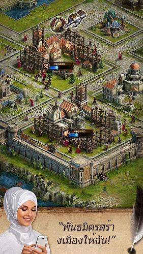เล่น Clash of Queens on PC 8