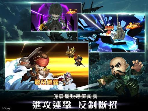暢玩 神鬼奇航M PC版 11