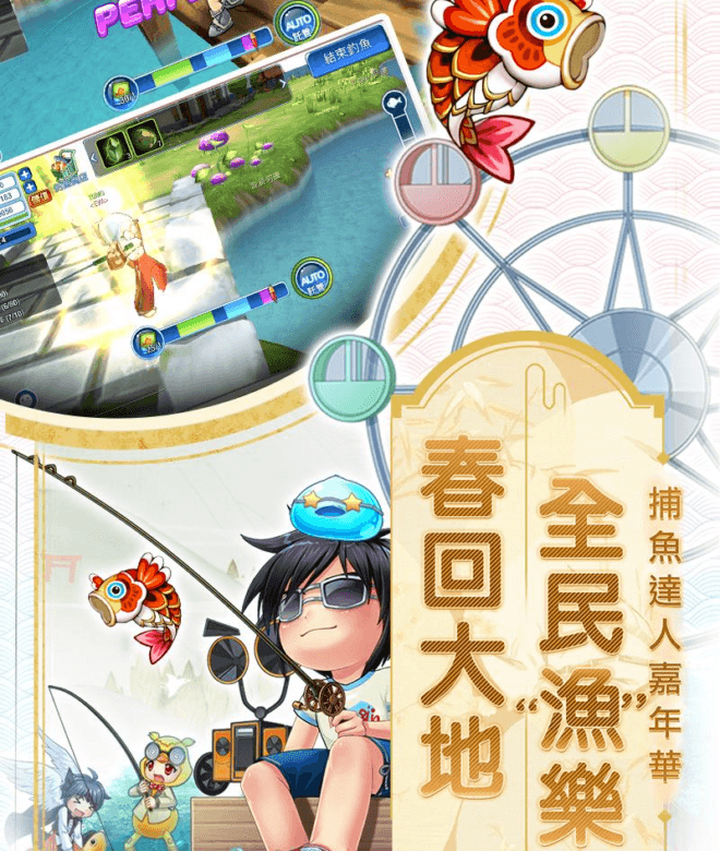 Play Luna M(首部曲): 與啾咪少女一起戀愛派對 on PC 4