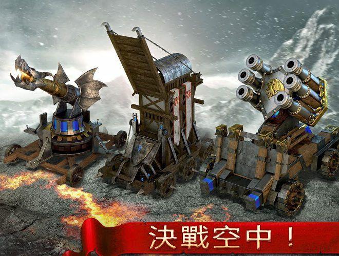 暢玩 王權爭霸 PC版 9