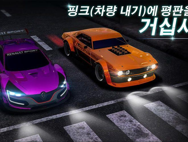즐겨보세요 Racing Rivals on pc 5