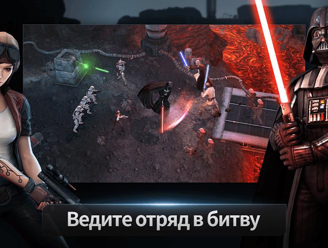 Играй Звездные Войны: Арена Силы На ПК 18