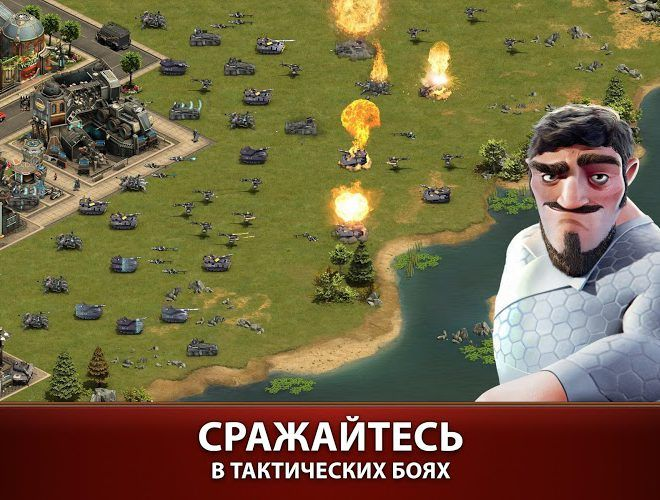 Играй Forge of Empires На ПК 8