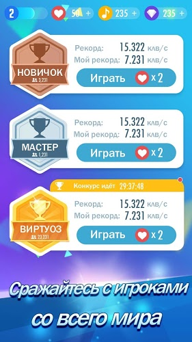 Играй Piano Tiles 2 on pc 7