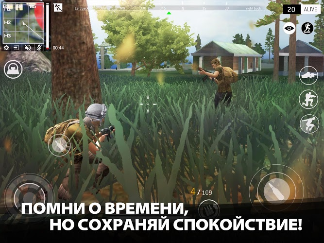 Играй Last Battleground: Survival На ПК 14
