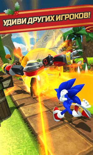 Играй Sonic Forces: Speed Battle На ПК 7