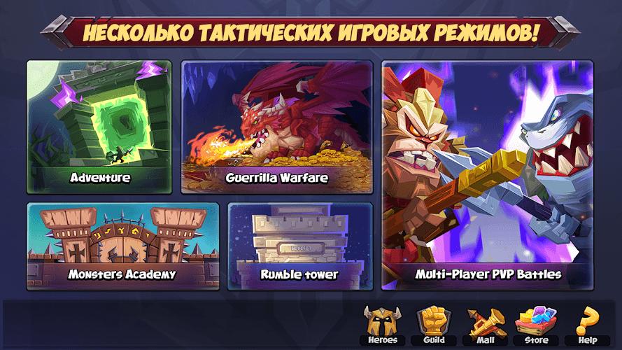 Играй Tactical Monsters На ПК 22
