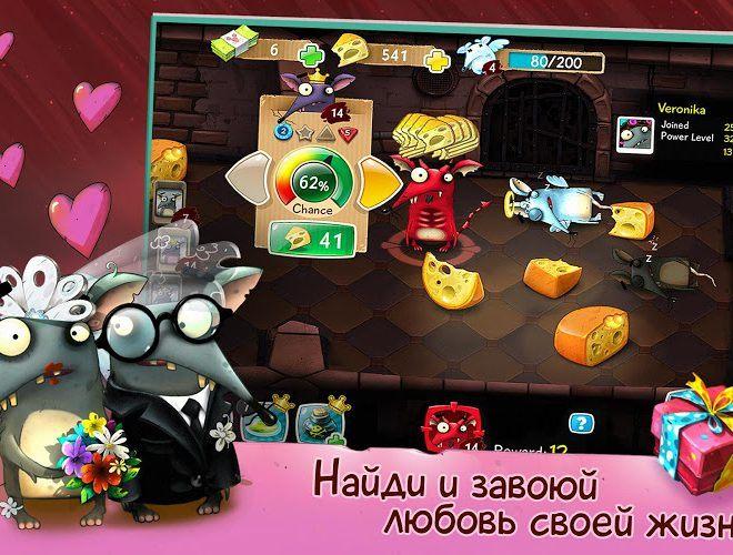 Играй Крысы Mobile — веселые игры На ПК 13