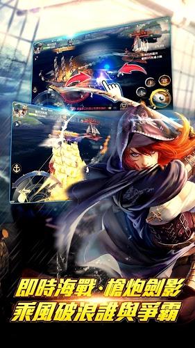 暢玩 大航海之路OL PC版 5