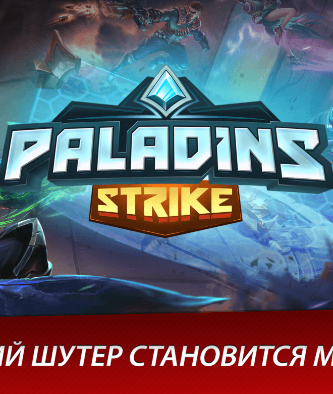 Играй Paladins Strike На ПК 3