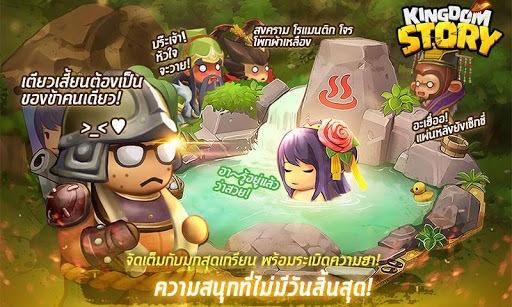 เล่น Kingdom Story: RPG on PC 7