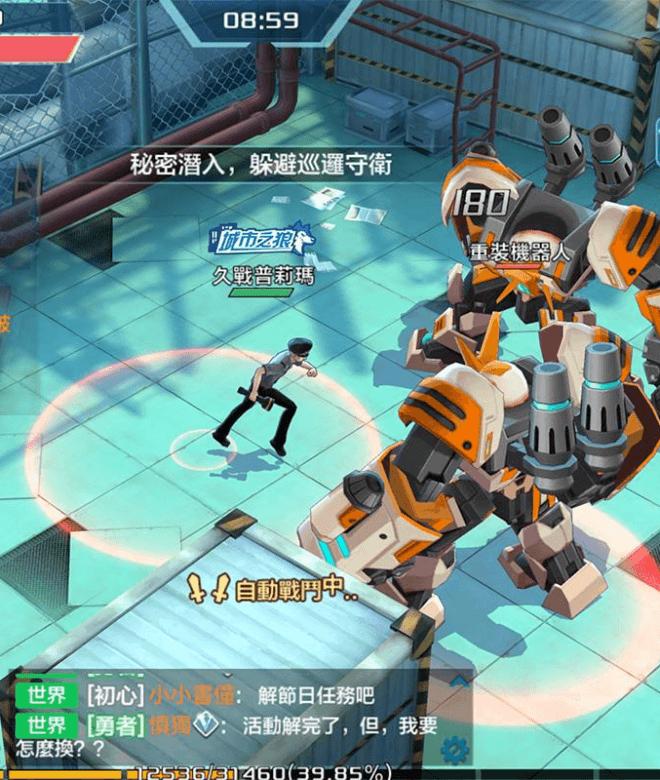 暢玩 暴走學園-返校日 PC版 8