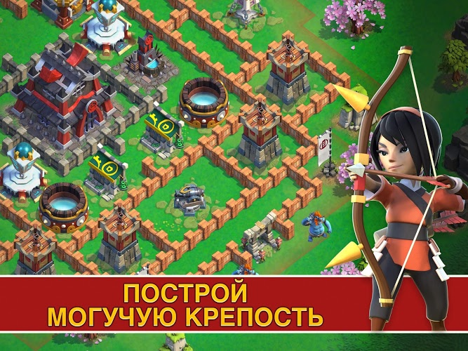 Играй Samurai Siege На ПК 15