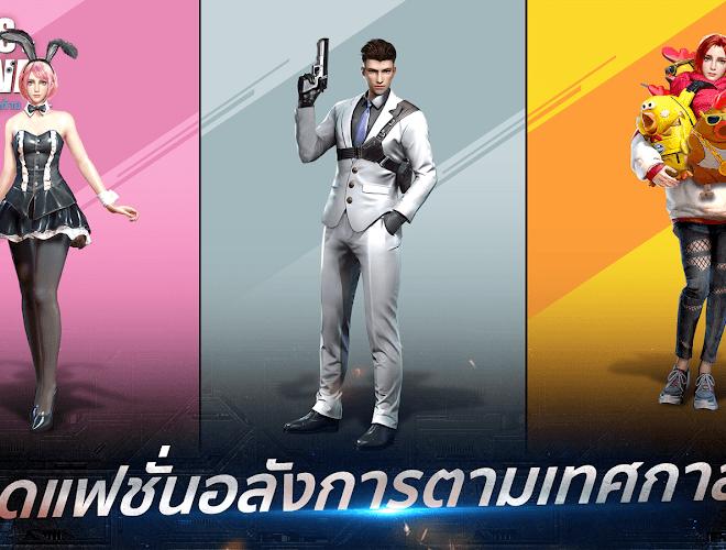เล่น Rules of Survival – VNG on PC 7