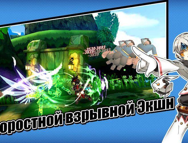 Играй Els: Evolution На ПК 3