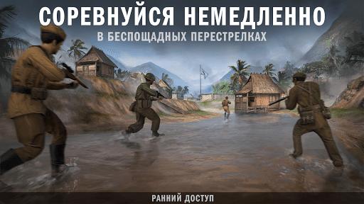 Играй Forces of Freedom На ПК 6