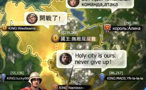 最強帝國-世界征服者