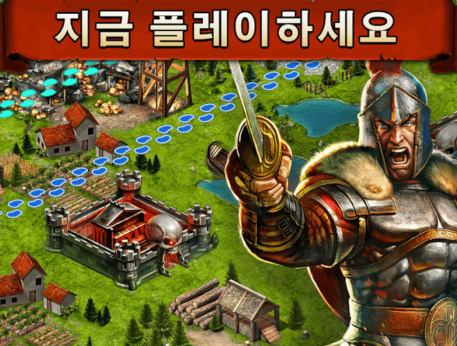 즐겨보세요 Game of War on PC 7