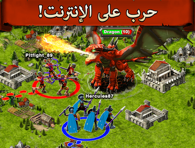 إلعب Game of War on PC 10
