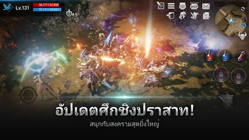 เล่น Lineage 2 Revolution on PC 5