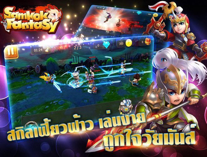 เล่น SamkokFantasy on PC 7