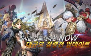 나우(NOW) : REMEET