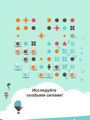 Играй Dots & Co На ПК 14