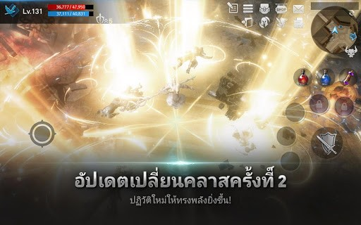เล่น Lineage 2 Revolution on PC 9