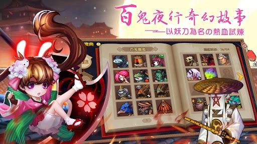 暢玩 噬魂者-全民瘋玩本格派動作手遊 PC版 7