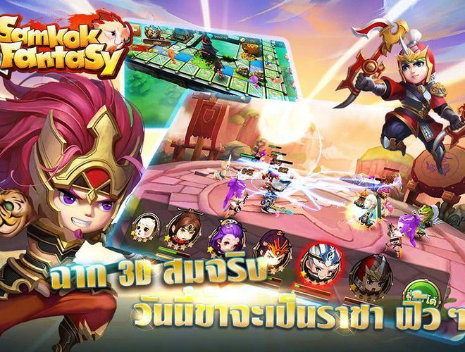 เล่น SamkokFantasy on PC 3