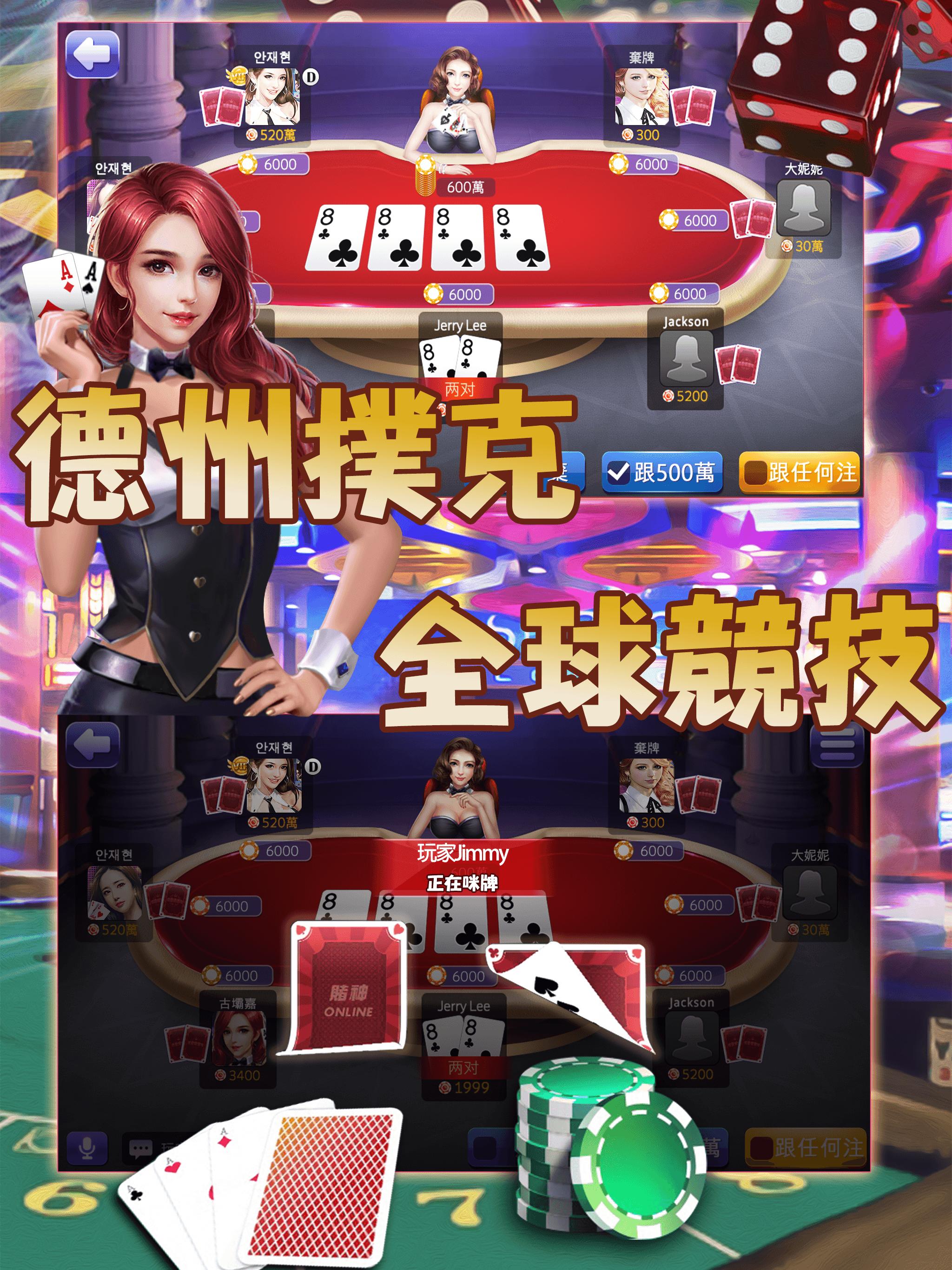 lotto 6 aus 49 jackpot ausschüttung