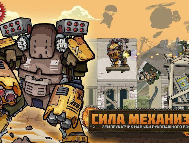 Играй Metal Soldiers 2 На ПК 4