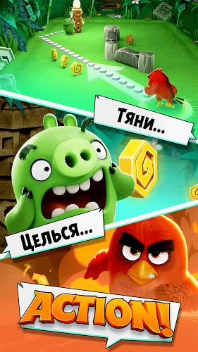 Играй Angry Birds Action На ПК 2