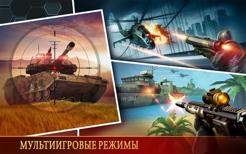 Играй Kill Shot Bravo На ПК 9