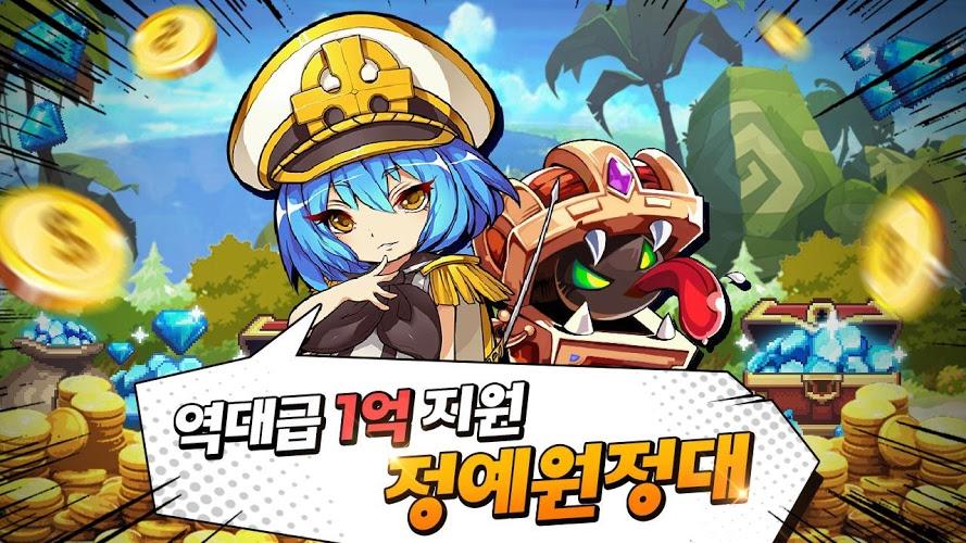즐겨보세요 드래곤원정대 on PC 3
