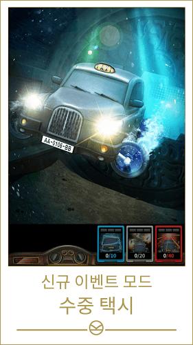 즐겨보세요 킹스맨 : 골든 서클 게임 on PC 9