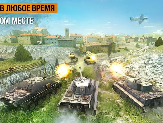 Играй World Of Tanks Blitz На ПК 6