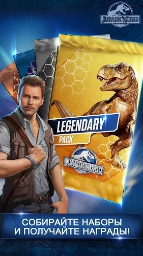 Играй Jurassic World: The Game На ПК 5
