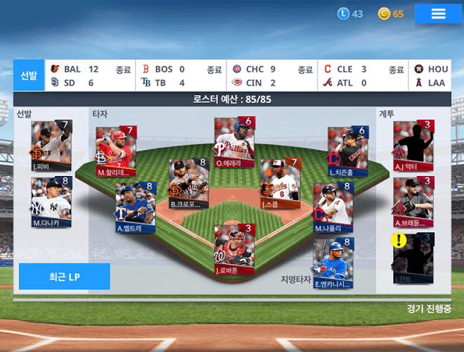 즐겨보세요 MLB 9이닝스 매니저 on PC 9