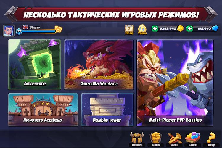 Играй Tactical Monsters На ПК 8