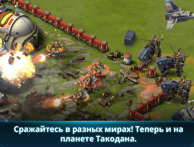 Играй Star Wars Commander На ПК 12