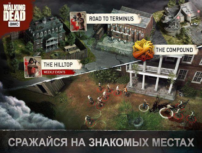 Играй The Walking Dead No Man's Land На ПК 12