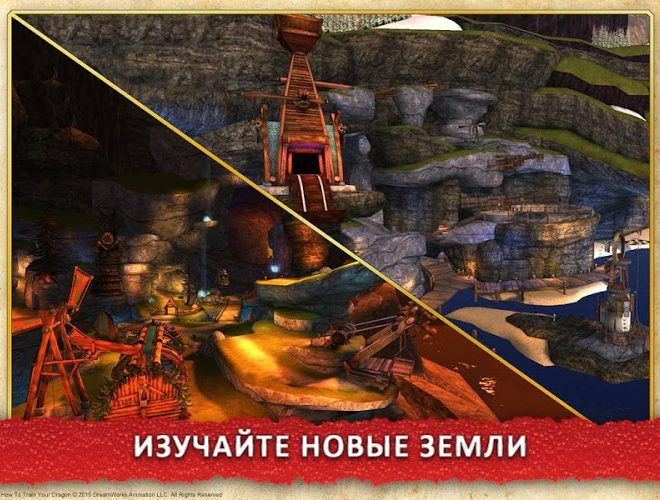 Играй School of Dragons На ПК 11