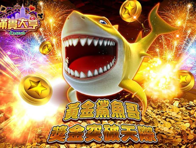 暢玩 ManganDahen Casino PC版 5