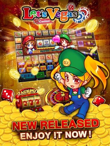 暢玩 Lets Vegas Slots PC版 24