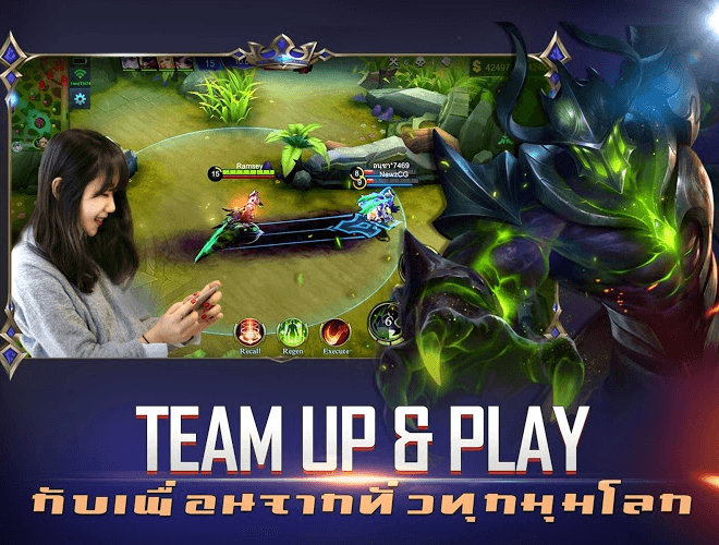 เล่น Mobile Legends: Bang bang on PC 10