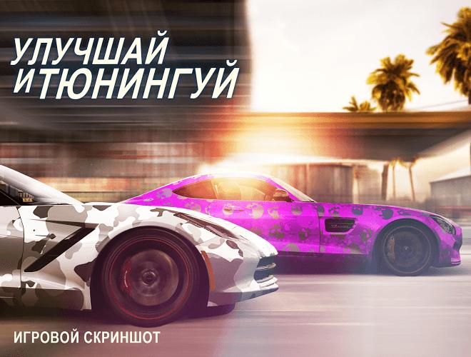 Играй CSR Racing 2 on pc 10